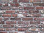 Wand-Mauerwerk-Backstein Textur B 5869